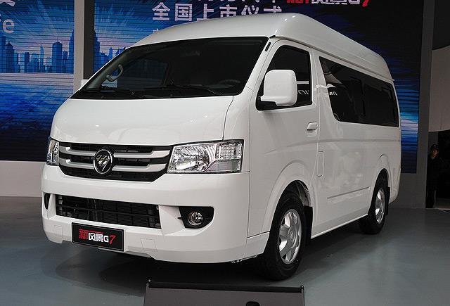 [新车上市]福田新风景g7售8.98-9.98万元