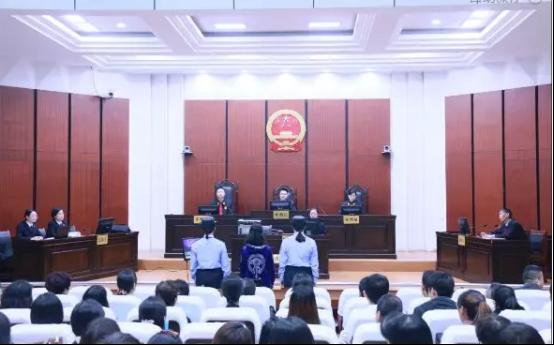 今日仙桃市民政局一人人妻子受贿案开庭v人人情趣用品成人保健商城干部乐图片