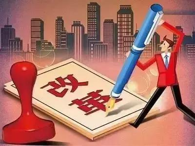 下月起这些新规将影响所有荆州人 条条与你有关