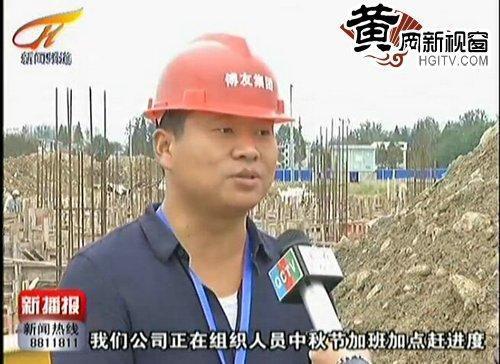 蕲春奥林匹克运动中心项目建设顺利推进