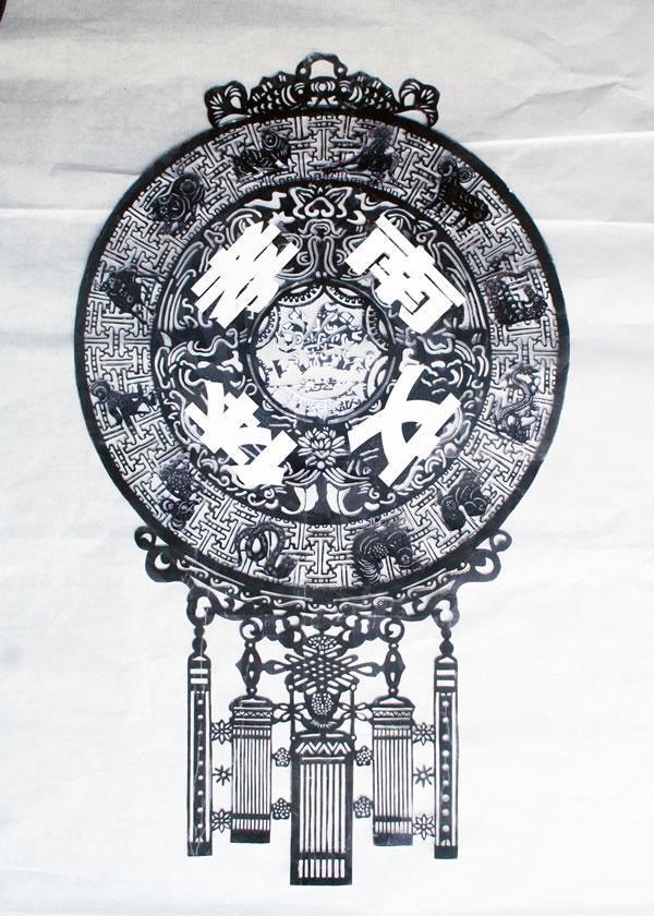 孝感雕花剪纸入围中国民间文化艺术之乡推荐名单
