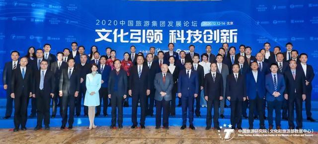 """鄂旅投团体持续三年获评""""中国游览团体20强"""""""