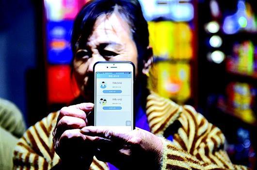 http://www.7loves.org/caijing/1433395.html