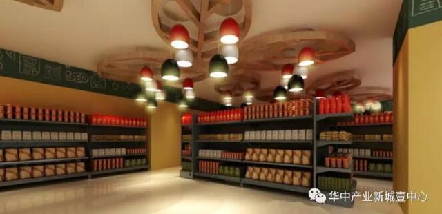 """美国上市名企——亿佰家仓储超市入驻""""华中""""啦!"""