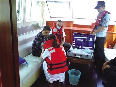货船船员突发癫痫 民警及时送医救治转危为安