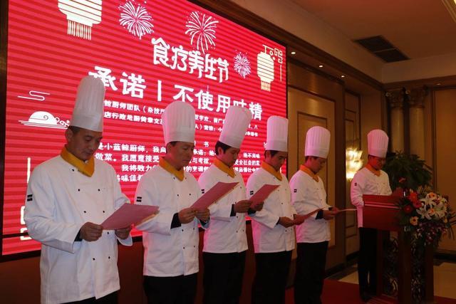 武汉小蓝鲸举办食疗养生节 承诺做菜绝不用味精
