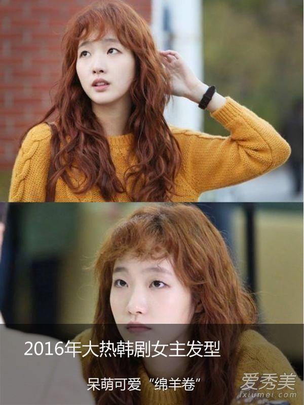 2016韩剧发型美貌度排名 第一名竟然是她?
