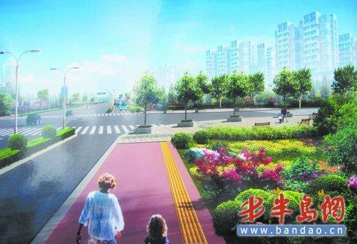 海尔路人行道改造效果图.高清图片