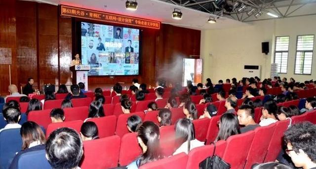 第63期光谷·青桐汇举办 展现互联网+设计创变
