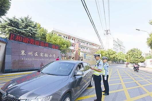 襄州两所小学门前限时通行 车主理解家长欢迎