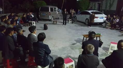 △华孝友病倒前在屋场会上发言