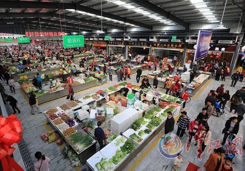 松鹤路新世界农贸市场开业 配备大型中央空调