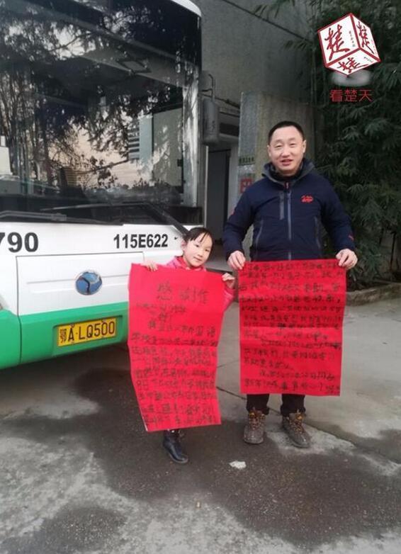 8岁女孩公交上睡着与外婆走散 司机帮她找亲人