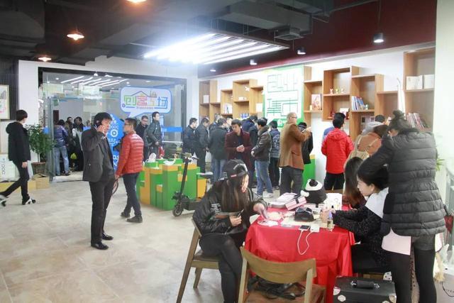最初的心 最初的梦想—103创业咖啡盛大开业!