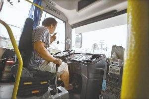 文明公交排名末10位线路整改 记者体验仍待提升