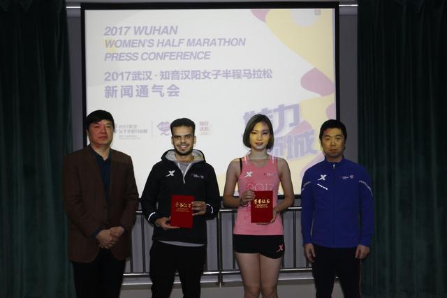 2017武汉女子半程马拉松本周日开跑 约5000佳丽参赛