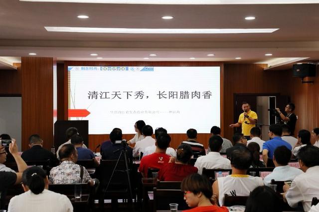 宜昌首届农业电商大赛收官 14人参赛展示运营成效