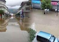 湖北一地一夜之间被水淹没 小学目前已经停课</a></dd>