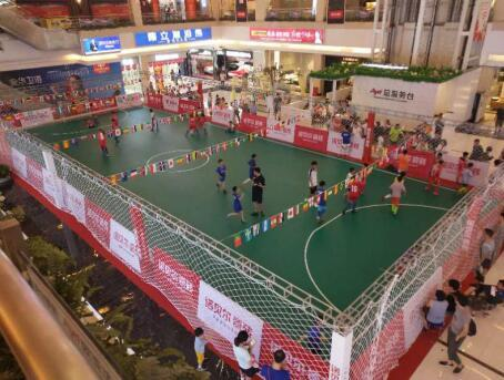 """诺贝尔瓷砖""""未来主场在这里""""武汉站启动 玩转俄罗斯世界杯之旅"""