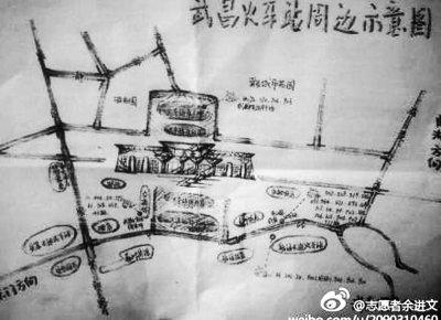 志愿者手绘武昌火车站周边示意图助乘客出行