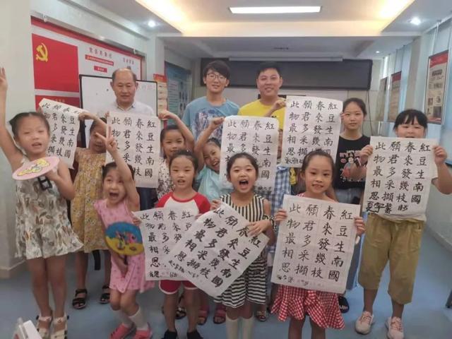 """沙市区王板桥社区""""快乐青帆""""假日学校圆满结营"""