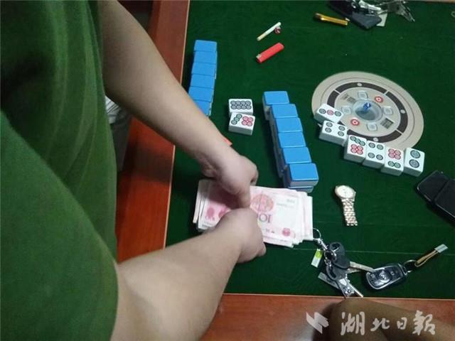 宜都警方打掉一赌博窝点 抓获涉赌人员13名
