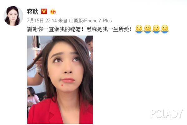 蒋欣刘涛大方晒痘 还爆三分钟治痘方法!