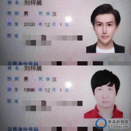 """四大名校特色課程網上看!""""上海市高中名校慕課平臺""""來了!"""