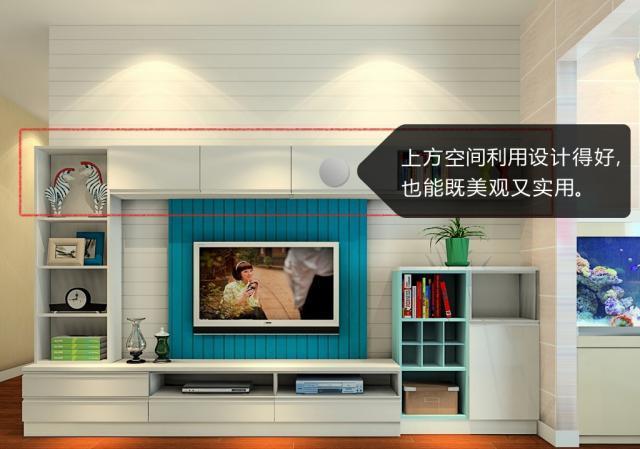 客厅储物柜内部结构图