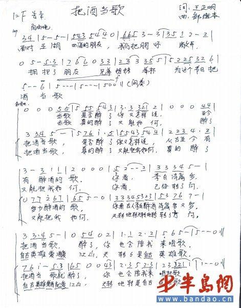 大梦想家简谱钢琴简谱