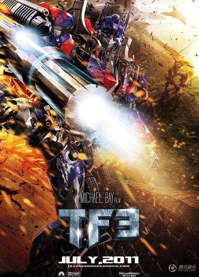 《变形金刚3》芝加哥试映 观众称影片很震撼