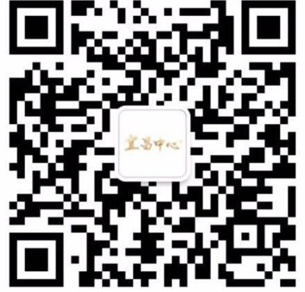 宜昌中心官方微信二维码