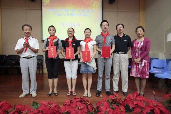 我省3名少先队辅导员赴京参加2011年国培计