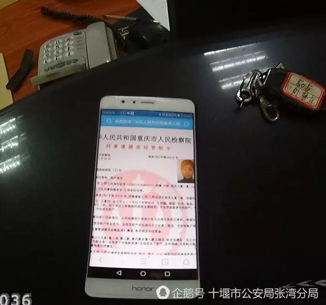 女子遭遇电信诈骗险些汇款13万元 民警夺过手机及时制止