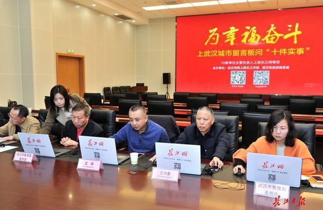 武汉今年将新建扩建60所学校 新增学位3.2万个
