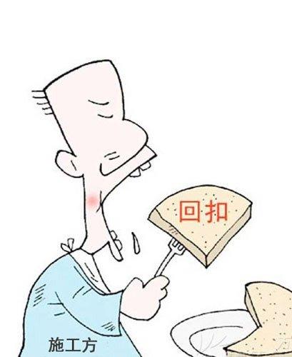 动漫 简笔画 卡通 漫画 手绘 头像 线稿 409_500