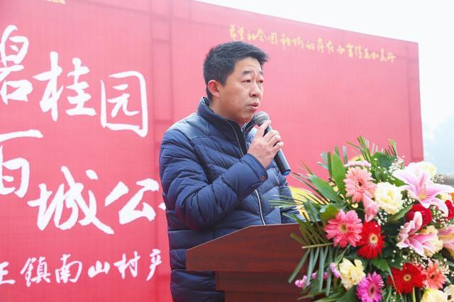 """""""梦想碧桂园·百城公益行""""——走进黄石大王镇南山村"""