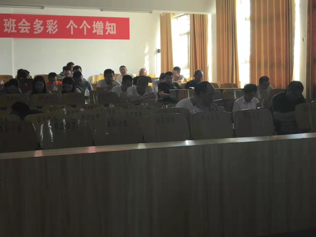 """潜江职业教育中心开展""""职教20条""""专题学习活动"""