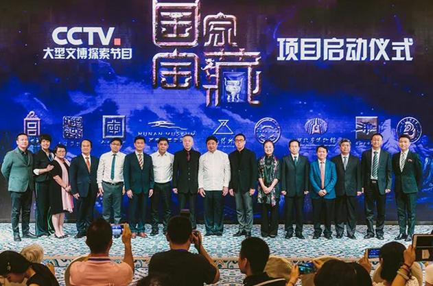 """随州""""国宝""""将亮相CCTV 由撒贝宁等人""""守护"""""""