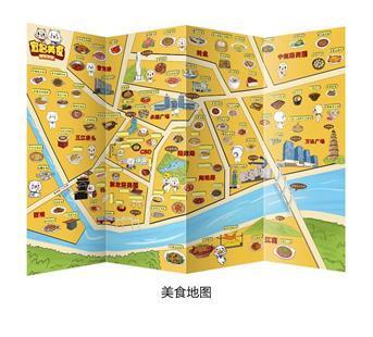 首张宜昌手绘美食地图即将出炉 首期发行1万份