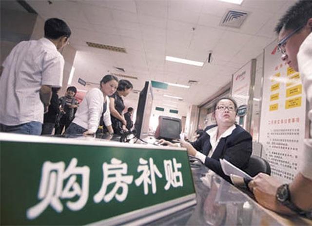 咸宁购房补贴下月底到期 市民赶搭政策末班车
