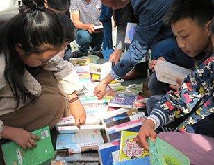 世界读书日 潜江全面启动2017年全民阅读活动