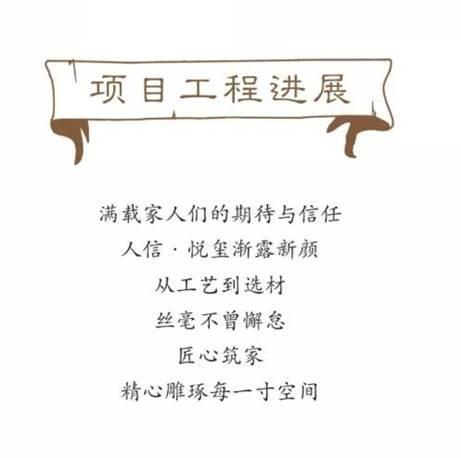 人信·悦玺九月家书 人间最美是家音