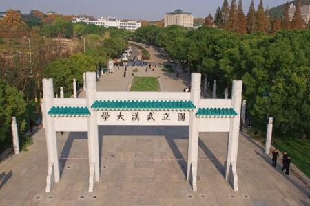 2017中国最佳大学排行榜公布 武大跻身前三甲