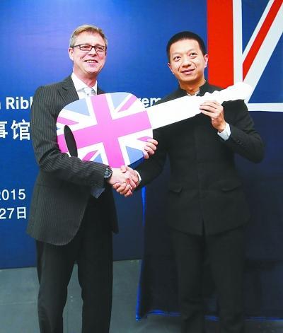 英国驻华大使吴百纳,武汉市副市长邵为民,曼彻斯特市议会会议长查德