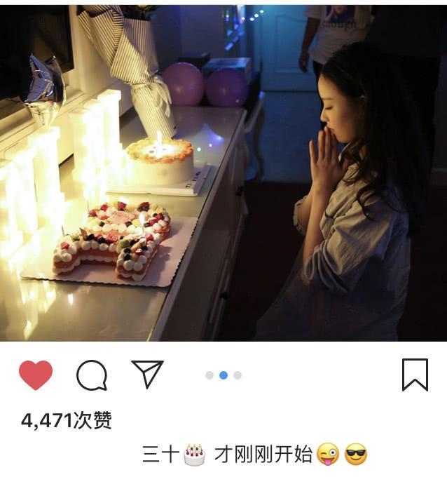 与井柏然分手后倪妮庆30岁生日 父母送蛋糕陪伴