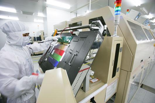 总投资460亿元 京东方大尺寸面板生产线落户武汉