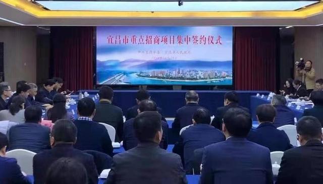 投资38亿元的卓尔·宜昌航空城落户宜昌猇亭