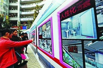 武汉地铁2号线车站将设小图书馆 布局非乘车区