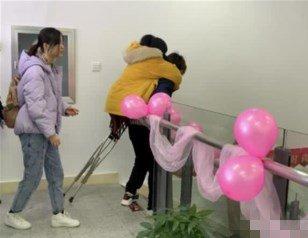 武汉一对男女认识2个月闪婚 新娘拄拐杖来领证